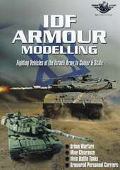 IDF Armour Modelling: Fighting Vehicles%