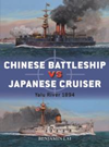 Duel 92 Chinese Battleship vs Japanese%2
