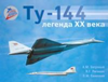 Ty-144 Tupolev Supersonic Jet Aircraft