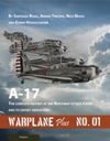 Warplane Plus No.01