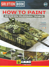 Solution Book 7: How to Paint Modern