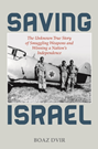 Saving Israel: The Unknown Story of