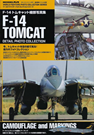 World Fighter Photo Collection Series F-14 Tomcat Detail Photo Collection