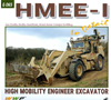 WWP G065 HMEE-1 High Mobility Engineer Excavator