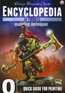 Encyclopedia of Figures 0 - Quick Guid